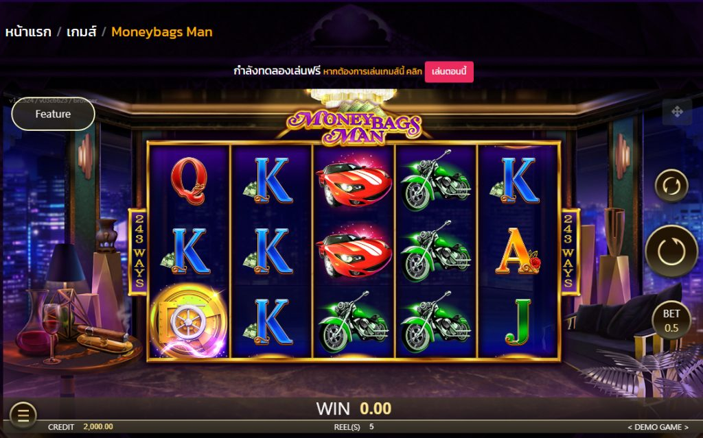Moneybags Man Slot