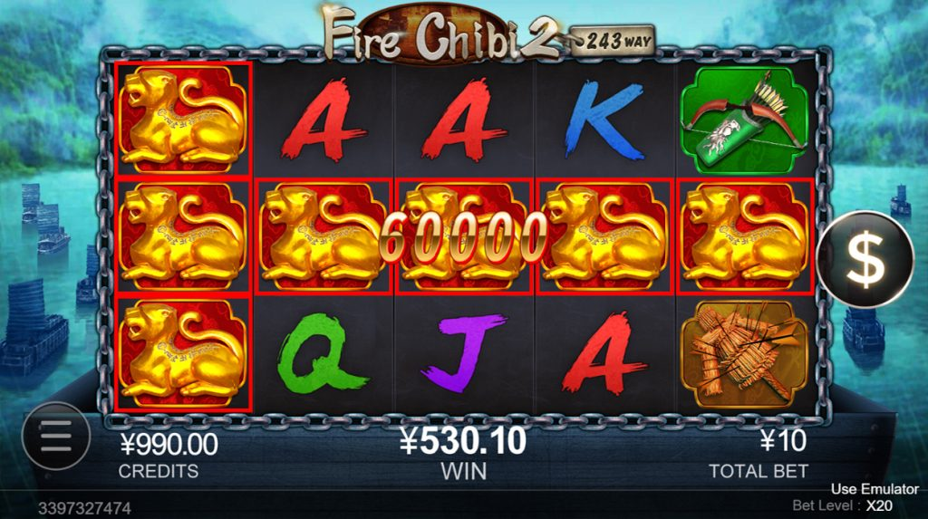 Fire Chibi 2 Slot