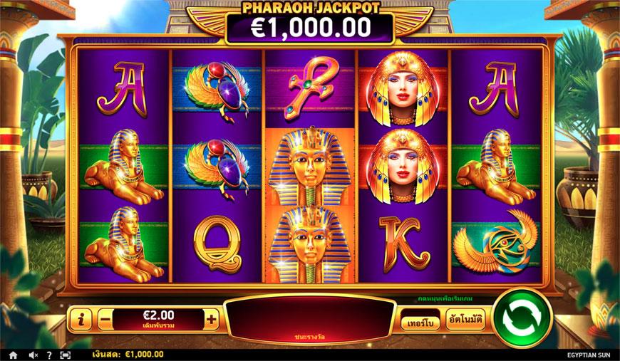Egyptian Sun slot Game Play