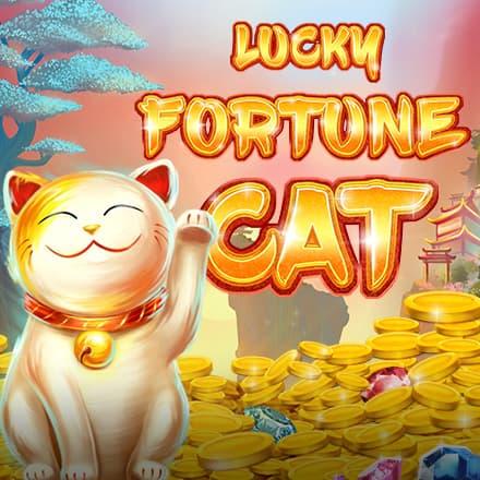 luckyfortunecat สล็อตออนไลน์ แมวโชคดี