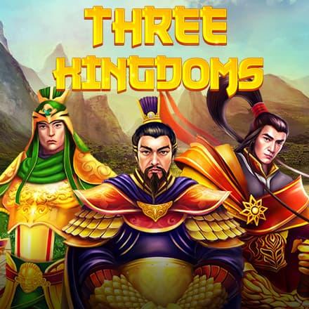 threekingdoms สล็อตออนไลน์ สามก๊ก