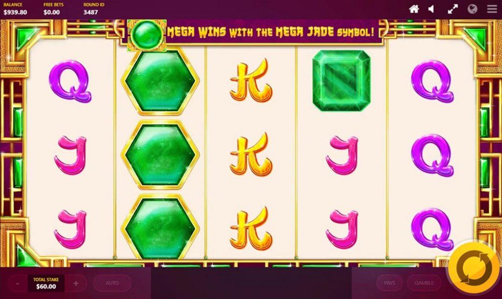 Mega Jade สล็อตออนไลน์ หยกมหึมานำโชค