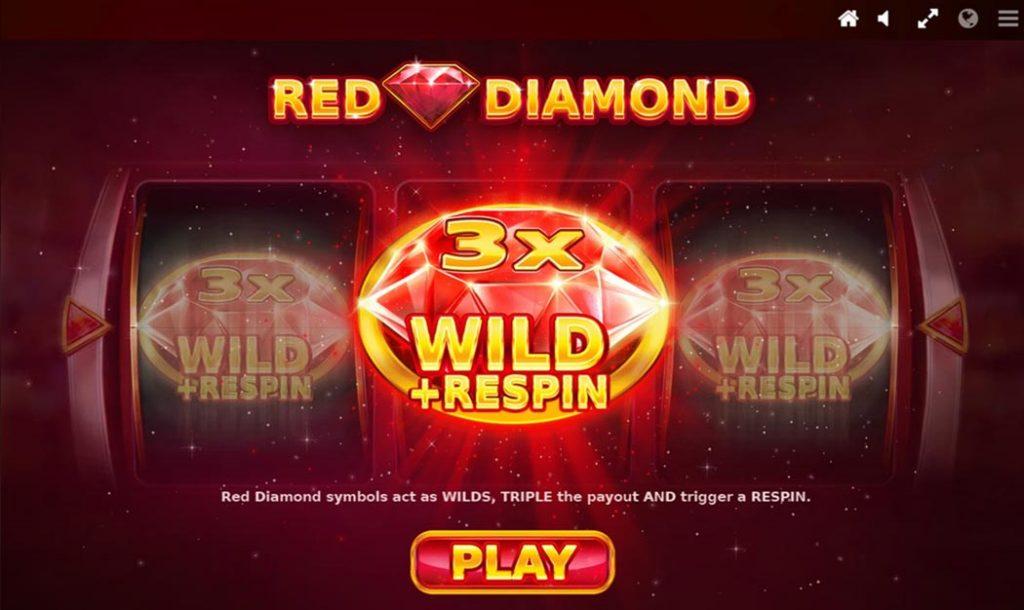 ฟีเจอร์พิเศษ Red Diamond