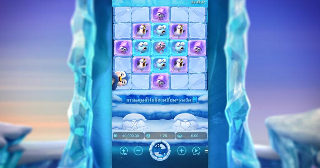 วิธีเล่น The Great Icescape เบบี้เพนกวิน
