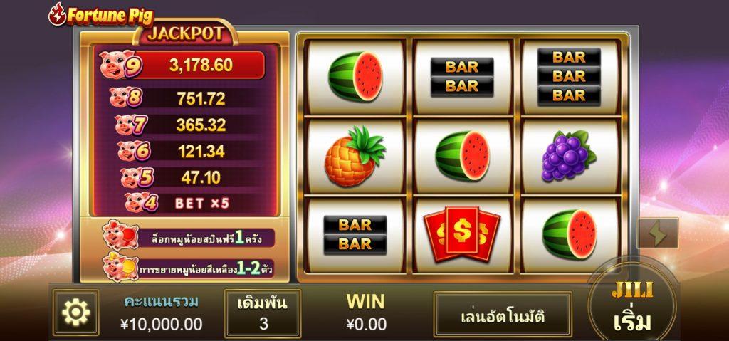 Fortune Pig Jili Slot