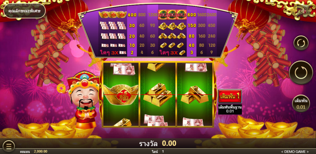 Rolling In Money Slot