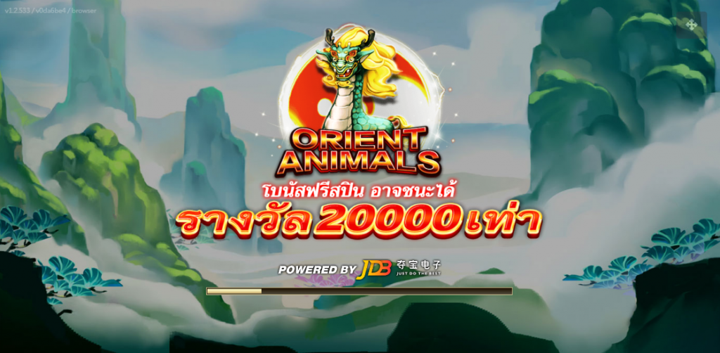 Orient Animals Slot