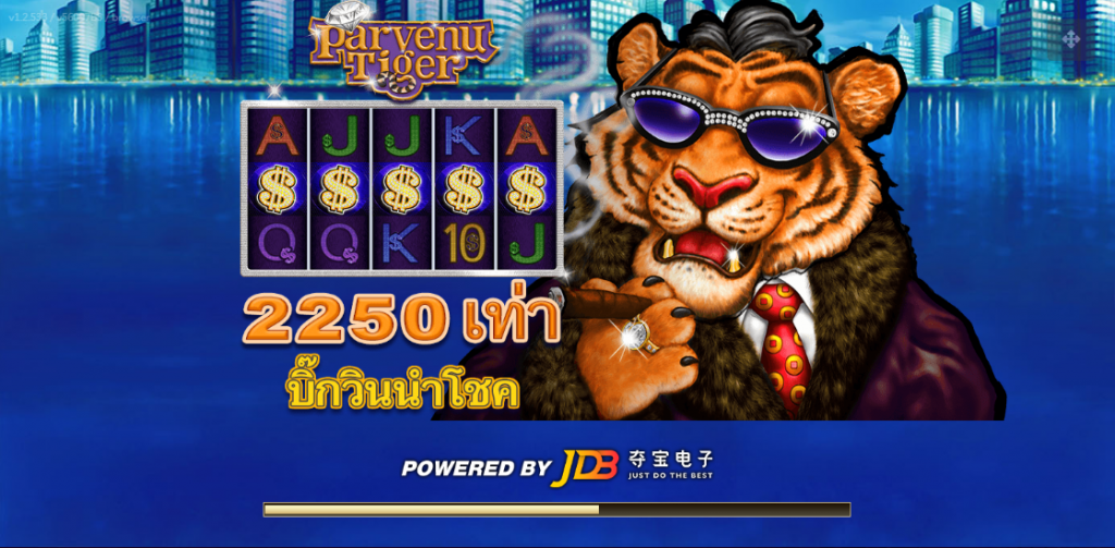 Parvenu Tiger Slot