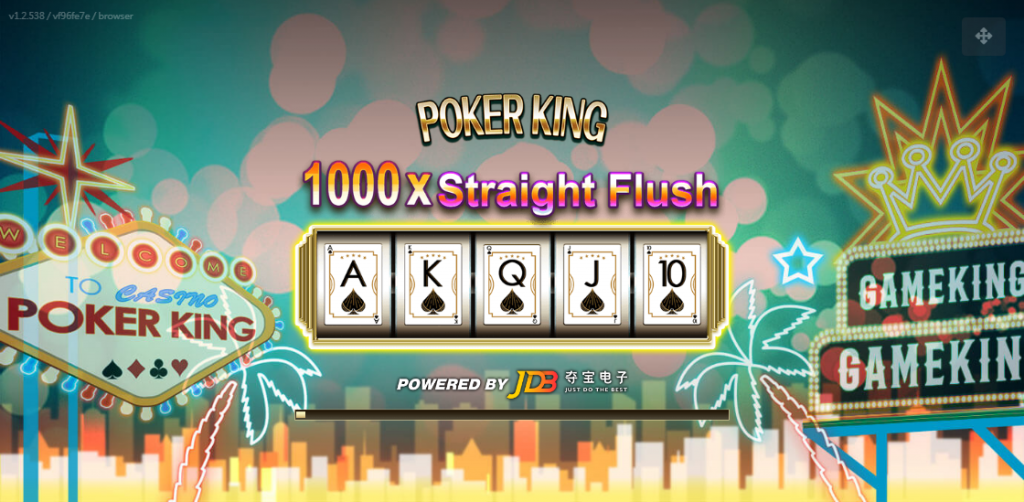 Poker King Slot