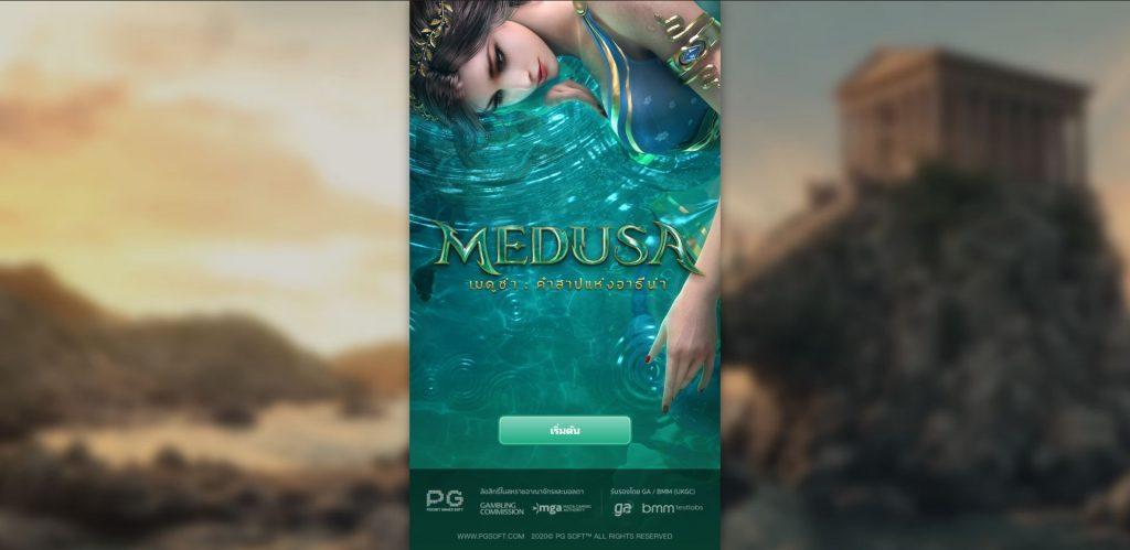 Medusa PG Slot