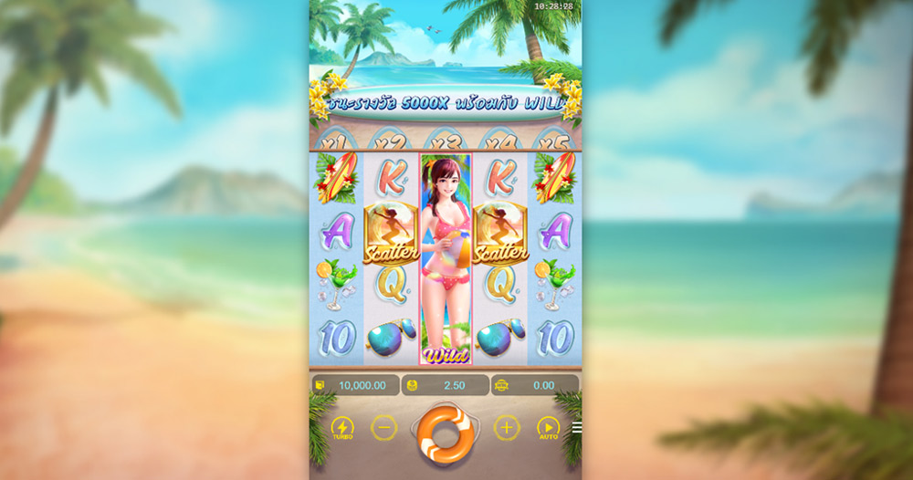 วิธีเล่น Bikini Paradise บิกินี่ พาราไดซ์