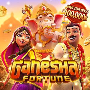 สล็อตพระพิฆเนศ Ganesha Fortune
