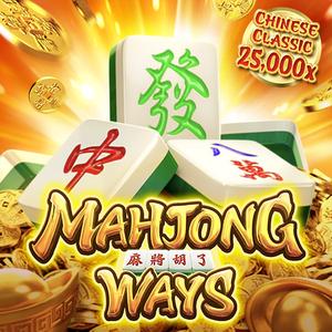 สล็อตมือถือ Mahjong Ways