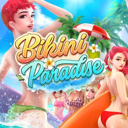 bikini paradise banner