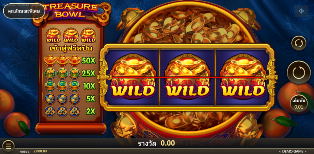 Treasure Bowl Slot