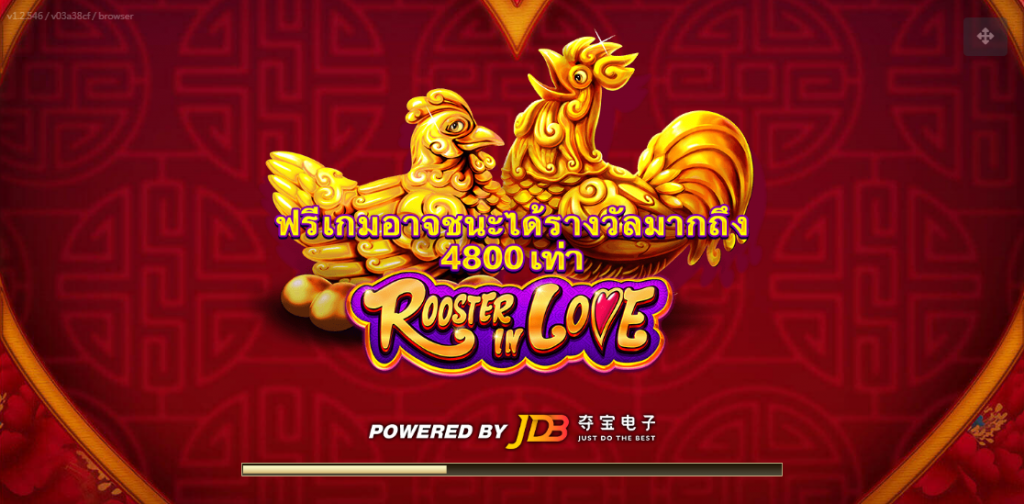 Rooster In Love Slot