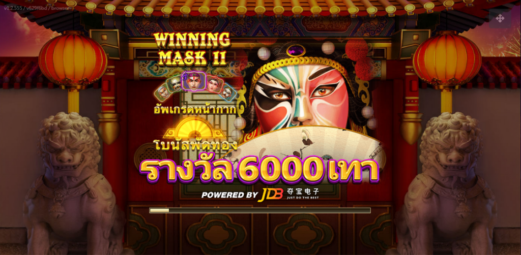 Winning Mask II slot