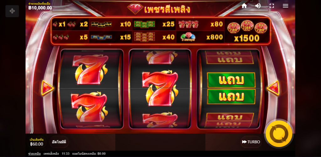 Red Diamond Slot